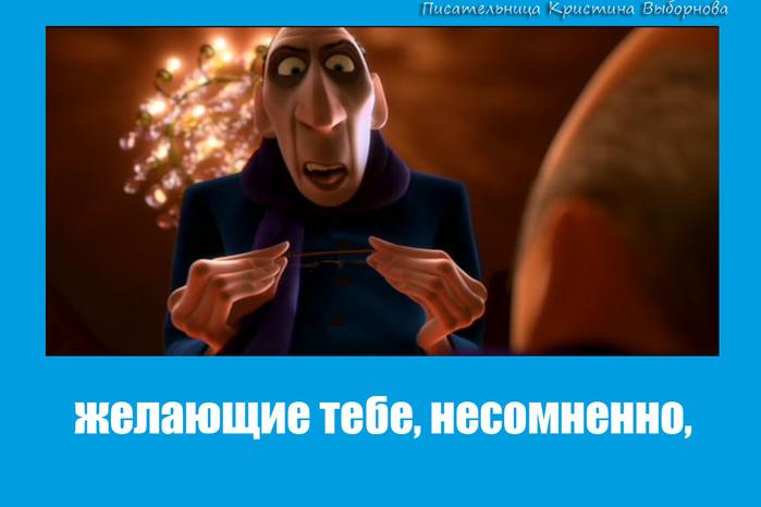 4150718_mem_kritiki_6 (700x466, 202Kb)