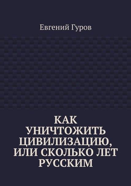 cpUqJal0c58 (427x604, 32Kb)