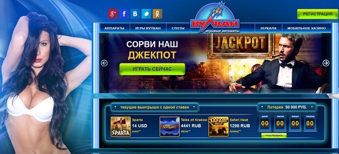 играть в онлайн казино, играть в автоматы бесплатно, /4682845_proprl (700x318, 96Kb)