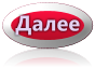 3085196_dalee_krasnii (88x63, 8Kb)