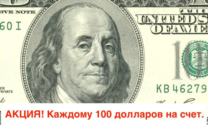 100d (700x420, 103Kb)
