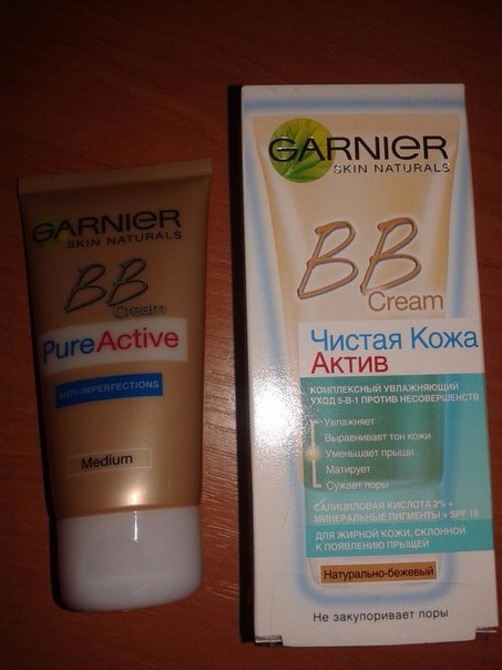 GARNIER_BB-Cream (453x604, 199Kb)
