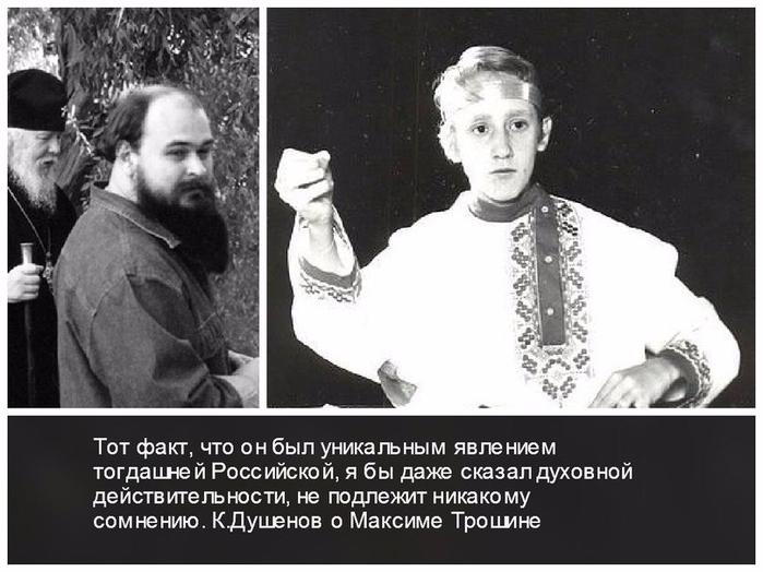 maksim_troshin_ti_ne_poj_solovej_ost_gromovi (700x524, 232Kb)