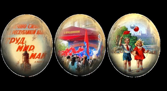 Пасхал_Первомай (700x381, 303Kb)