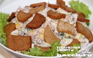 salat-is-pecheni-treski-s-kukurusoy-i-suharikami-luidgy_6 (320x202, 87Kb)