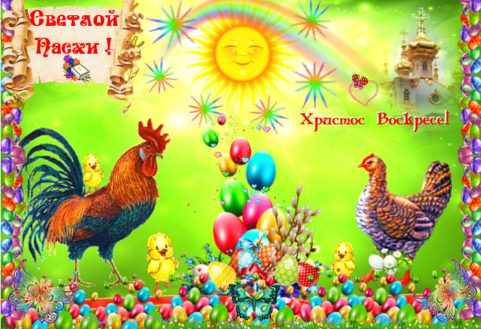 5137542_ya_Pasha (700x478, 659Kb)