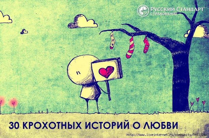 129331710_image (699x463, 381Kb)