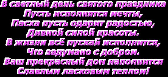 5734351_HHHHHHHHHH (555x256, 80Kb)