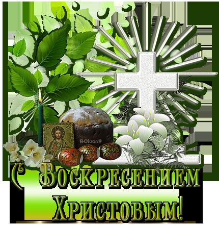 0_124609_52307fdd_orig (430x441, 346Kb)