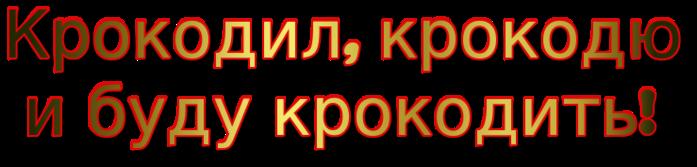 3141159_ (700x167, 89Kb)