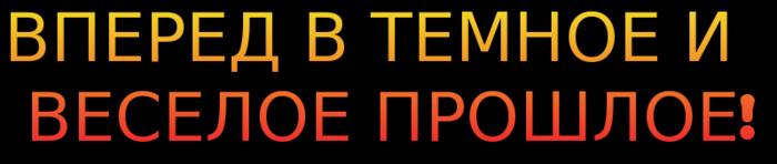 3141159_M5 (700x148, 63Kb)