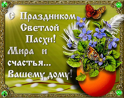 3925311_Pasha (400x317, 98Kb)