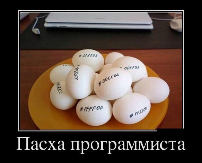 875697_demotivatory_16_6 (700x566, 37Kb)