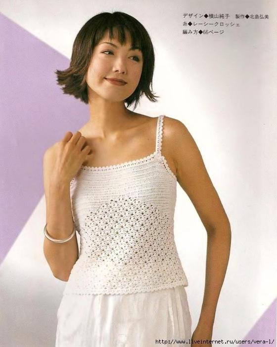 Let's knit series NV3763 1999 kr_10 (560x700, 240Kb)