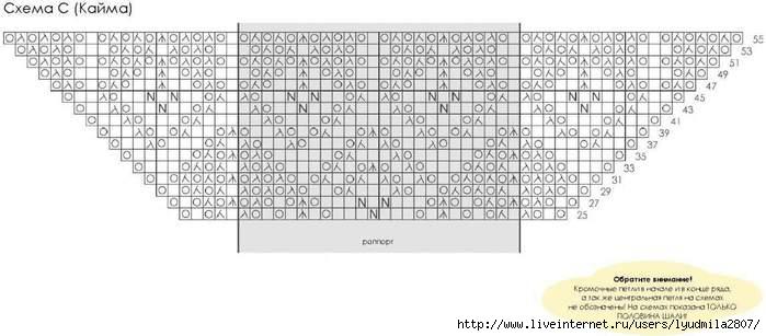 41- (700x307, 111Kb)