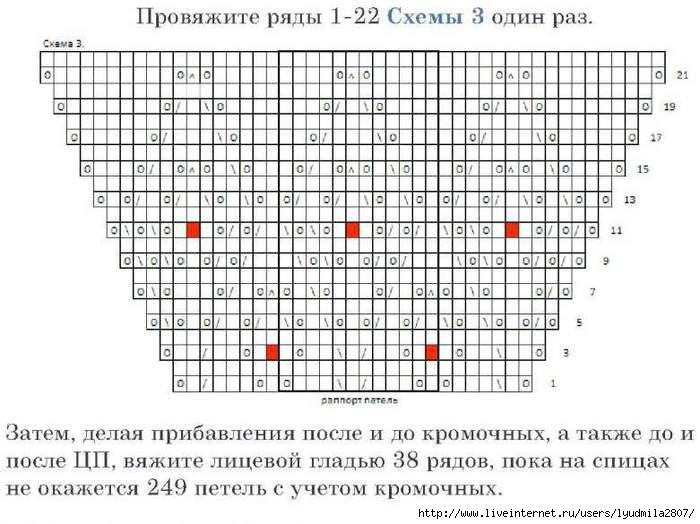 46- (700x524, 195Kb)