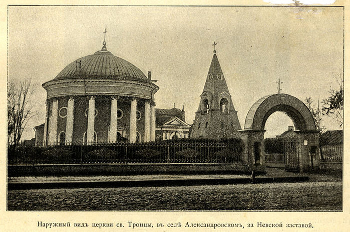 800px-SPb_Cerkov_Kulich_i_Pasha_1900-e_001 (700x463, 100Kb)