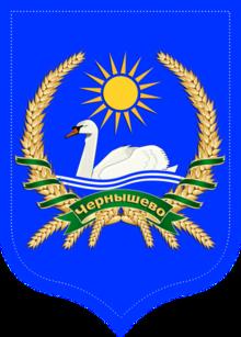Герб села Чернышево (220x307, 70Kb)