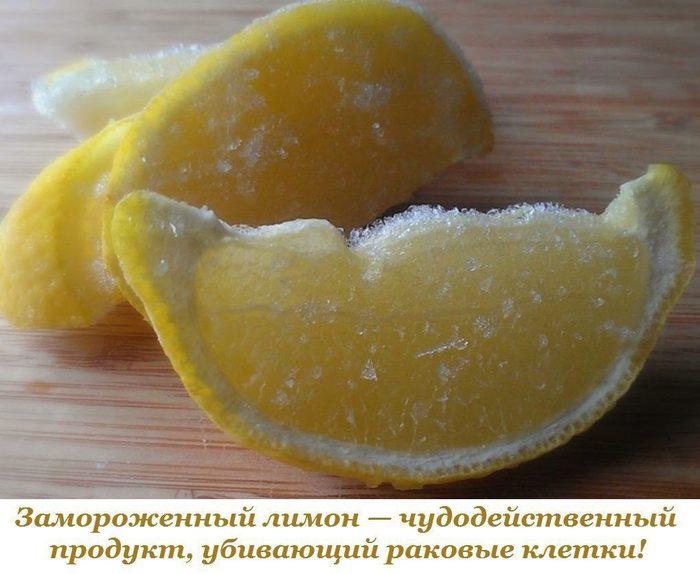 5448815_limon (700x574, 56Kb)