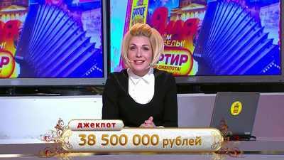 russkoe_loto_9_maya_superprize (400x225, 19Kb)
