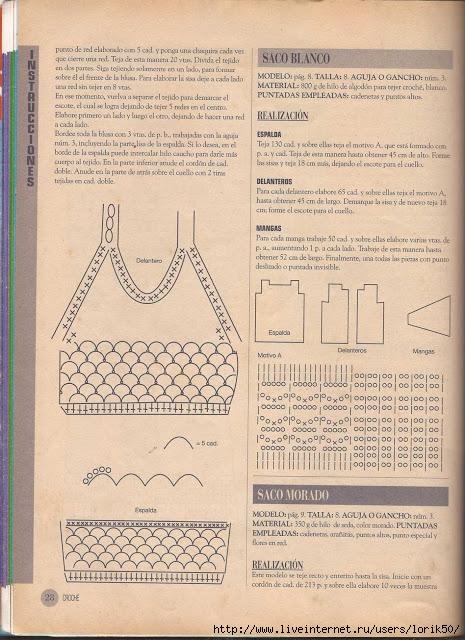 #1118_Saco_blanco_crochet_3 (465x640, 250Kb)