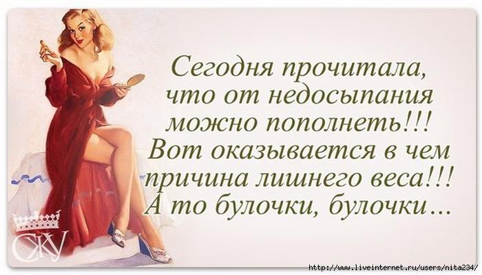1457348338_128136989_srsrrryoss_9_novyy-razmer (700x399, 194Kb)
