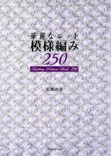 1-1 (364x512, 173Kb)