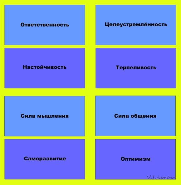 5954460__1_ (580x593, 39Kb)