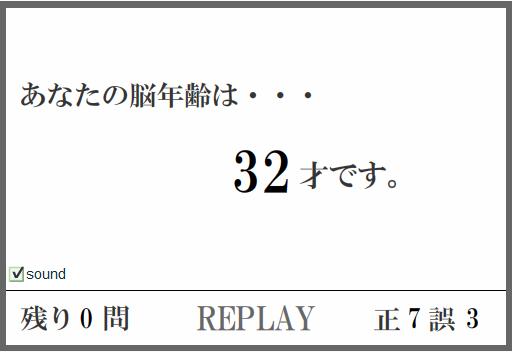 ��aoli (512x352, 22Kb)