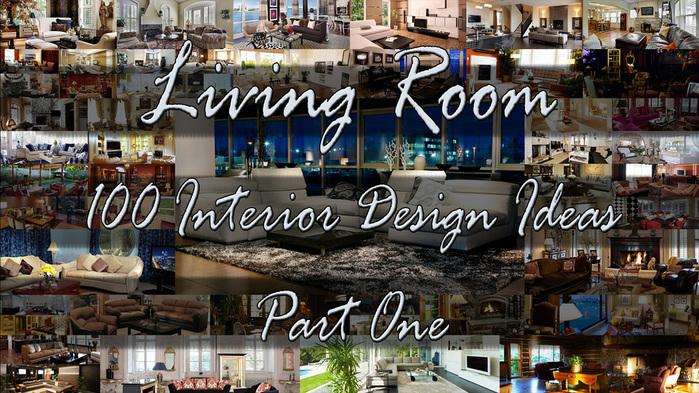 Living Room, 100 Interior Design Ideas1 (700x393, 209Kb)