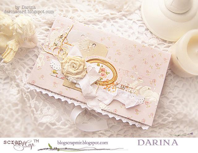 купюрница - Darina (640x495, 104Kb)