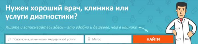 3509984_1f223cfae1d9263fe7536982064b7a93 (700x154, 98Kb)