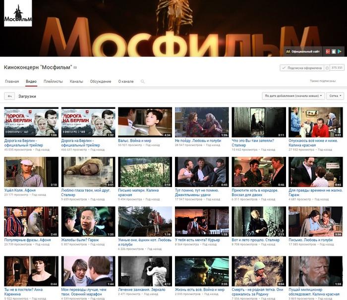 4897960_mosfilm1 (700x606, 176Kb)