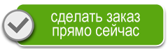 11 (240x70, 9Kb)