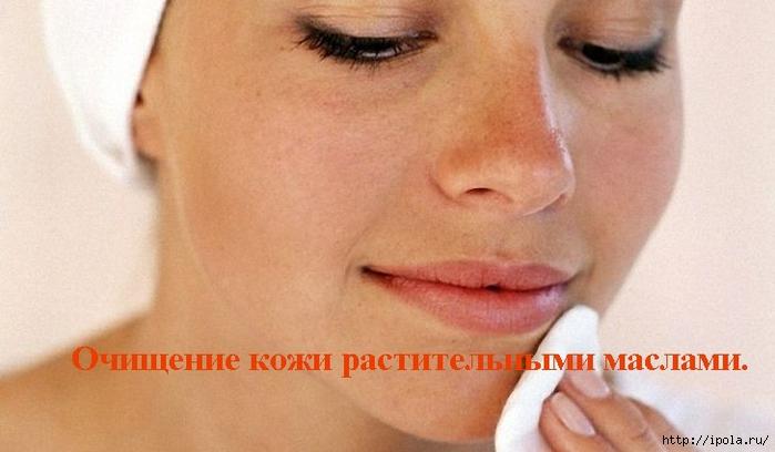 """alt=""""Очищение кожи растительными маслами.""""/2835299_ (700x408, 173Kb)"""