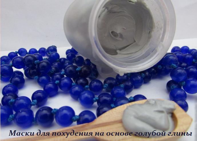 2749438_Maski_dlya_pohydeniya_na_osnove_golyboi_glini_2_ (689x493, 443Kb)