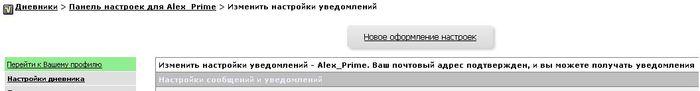 Безымянный (800x92, 35Kb)