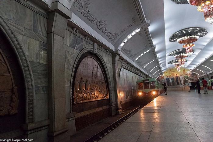 метро в пхеньяне фото 16 (700x466, 330Kb)