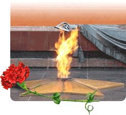 eternal-flame (246x224, 21Kb)