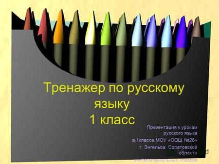 big_thumb (450x338, 20Kb)