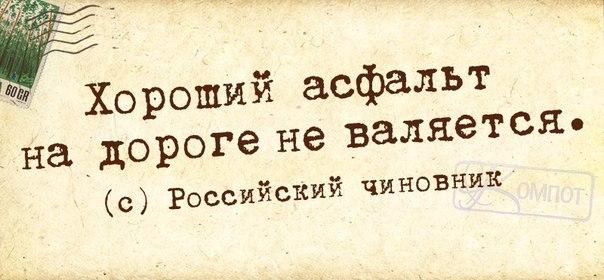 1402971190_frazki-7 (604x280, 187Kb)