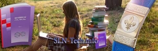 5970207_sln8 (604x195, 45Kb)