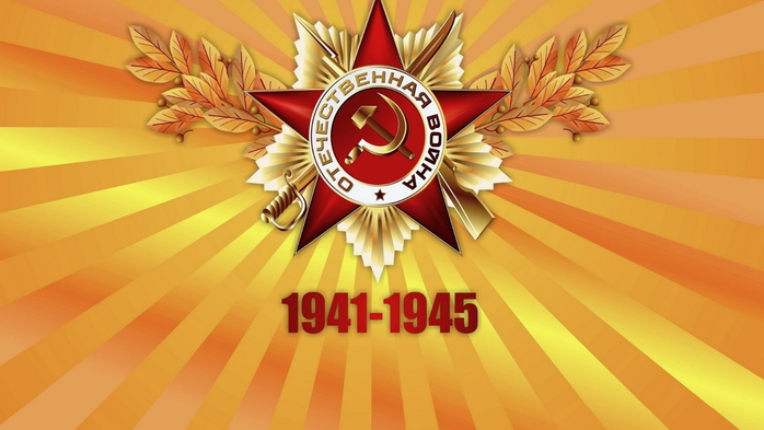fonstola.ru-230602 (700x393, 171Kb)