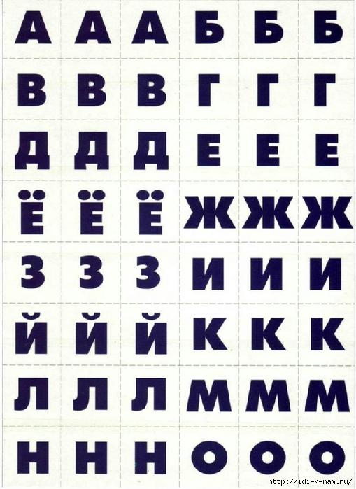 РЅ (11) (509x700, 227Kb)