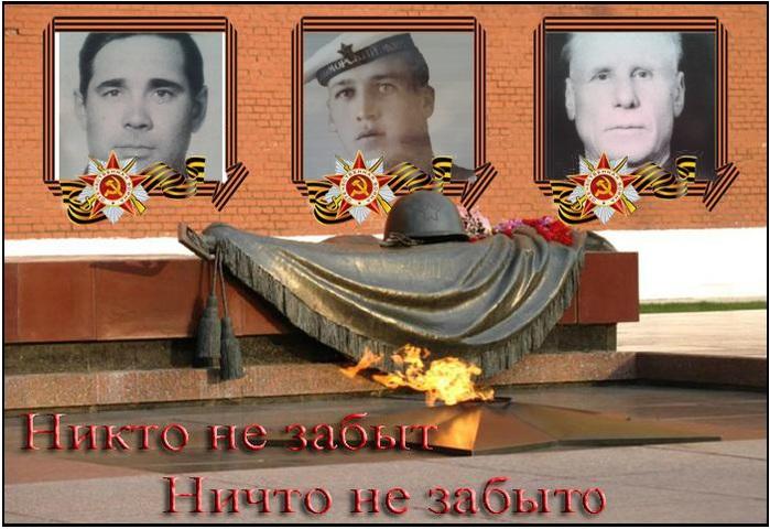 5136662_Bessmertnii_polk_2_Mirovaya_voina_rodstvenniki (700x480, 125Kb)