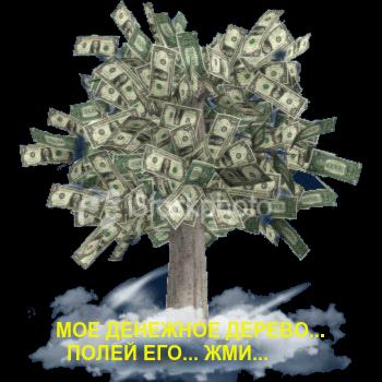 5813750_oie_0UglG9M4osmx (350x350, 159Kb)