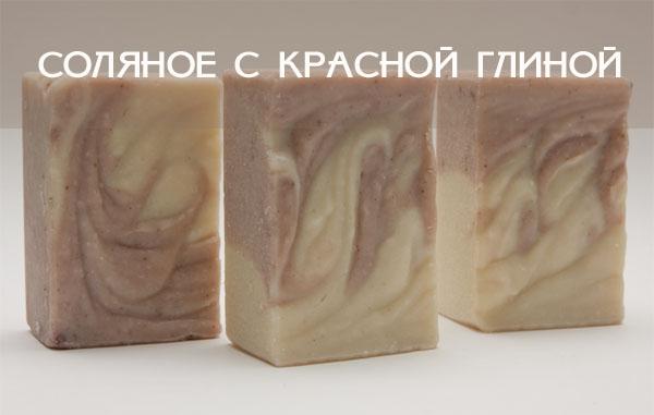6008819_Solyanoe_s_krasnoy_glinoy5 (600x381, 51Kb)