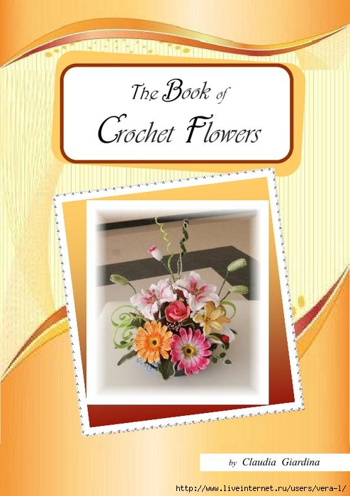 The Book of Crochet Flowers 1_1 (494x700, 209Kb)