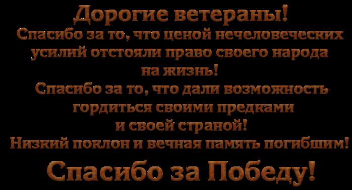 0_e8fab_484382d7_XL (700x378, 239Kb)