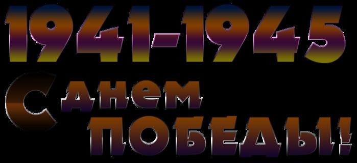 0_f3e34_a3dc6dcc_XL (700x320, 88Kb)